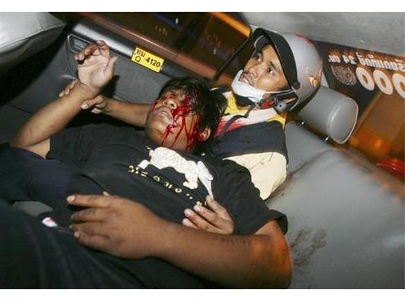 2008-11-26-blood.jpg